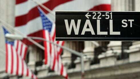 Die Wall Street, Heimat der New York Stock Exchange Quelle: AFP