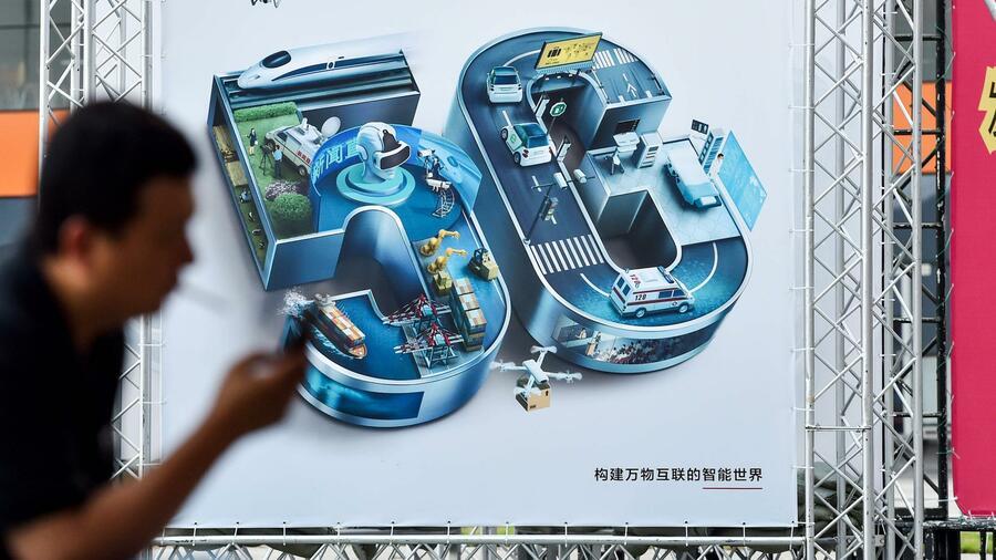 china telecom kooperiert beim 5g netzaufbau mit wettbewerbern. Black Bedroom Furniture Sets. Home Design Ideas