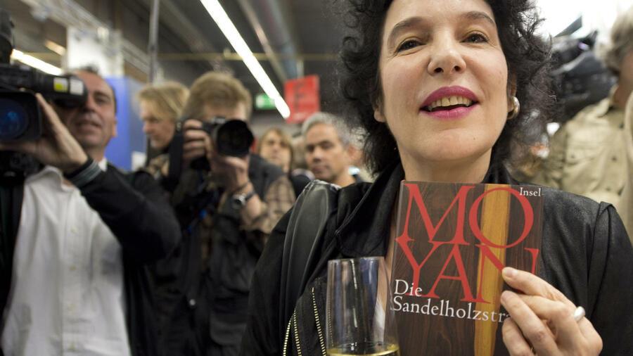 Rechtsstreit: Suhrkamp muss weitere Niederlage einstecken