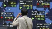 Börse Tokio : Nikkei und Topix geben nach