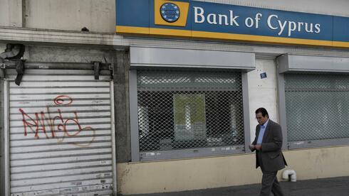 Noch sind alle Banken in Zypern geschlossen. Quelle: Reuters