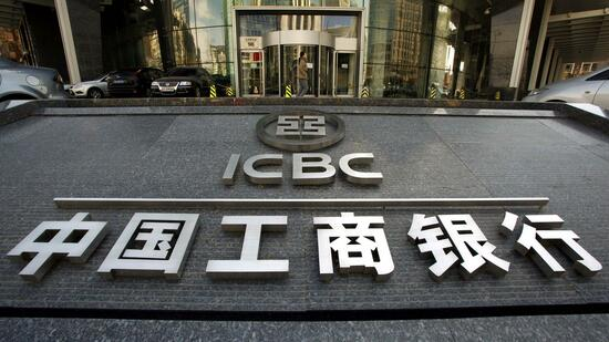 Eine Niederlassung der Industrial & Commercial Bank of China (ICBC) in Peking. Quelle: Reuters