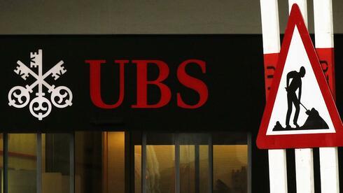 Der Konzernumbau ist teuer: Die UBS ist wieder in die roten Zahlen gerutscht. Quelle: Reuters