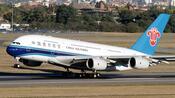 Fluggesellschaften: Wie Chinas Airlines im Vergleich zur Lufthansa dastehen