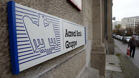 Logo am Firmensitz der Aareal Bank Gruppe. Quelle: dapd