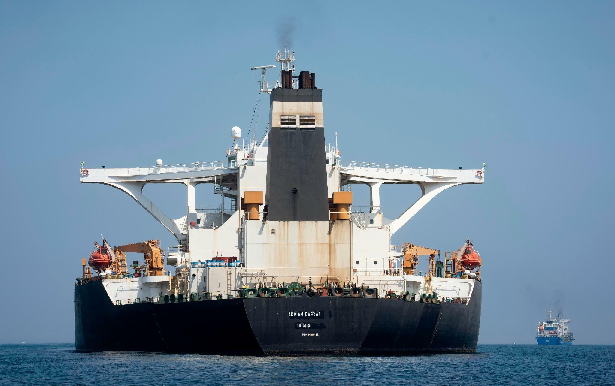 Iranischer Supertanker hat Hafen von Gibraltar verlassen