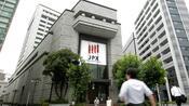 Nikkei, Topix & Co: Furcht vor Handelskrieg – Nikkei-Index fällt auf Drei-Wochen-Tief