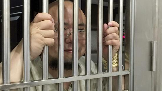 Chinesischer Blogger Wu Gan zu acht Jahren Haft verurteilt