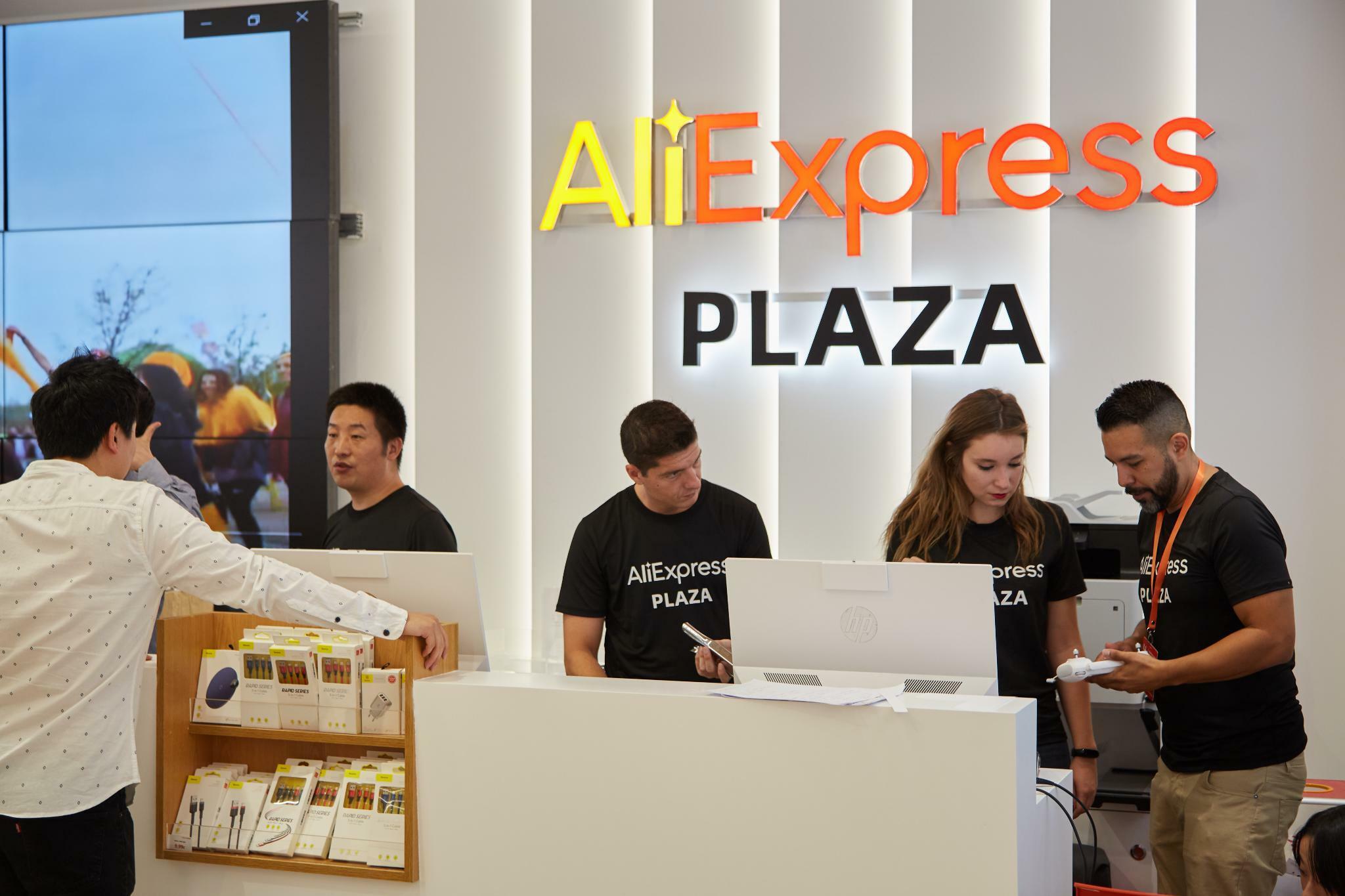 AliExpress eröffnet den ersten physischen Laden in Europa