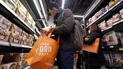 """Erster """"Amazon Go""""-Supermarkt: Ausweitung der Kaufzone"""