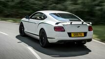 Bentley  Continental GT3-R Quelle: PR