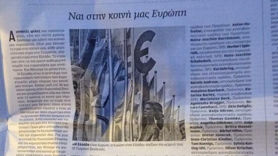 Griechenland liveblog vom samstag rot gr ne politiker for Schrank yanis