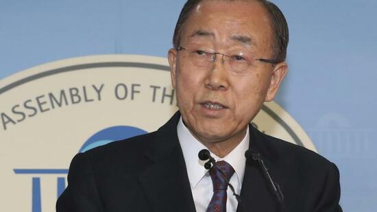 Ban Ki-moon soll Vorsitzender der Ethikkommission werden — IOC