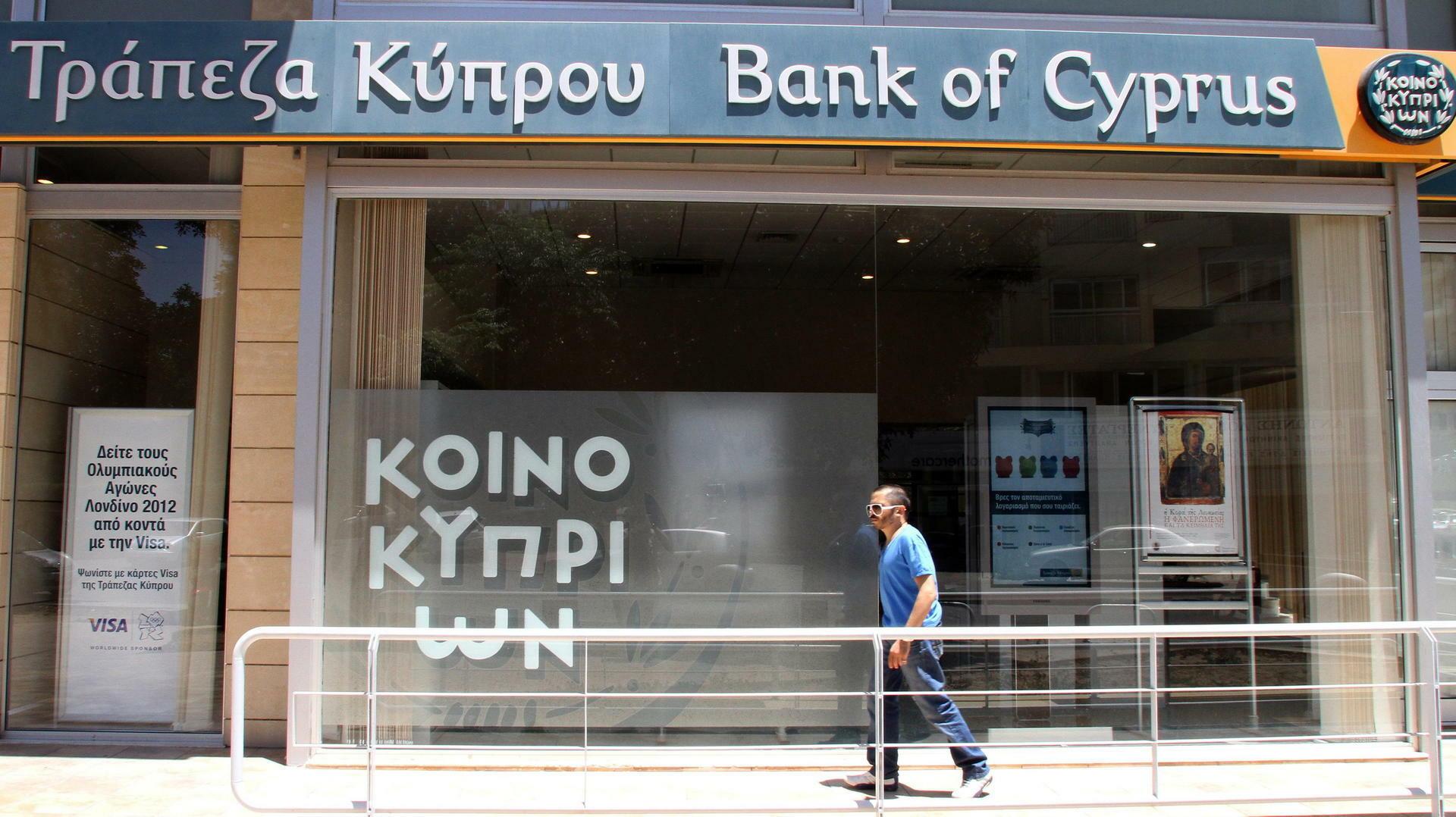 Rettungspaket verschoben: Kein Weihnachtsgeschenk für Zypern