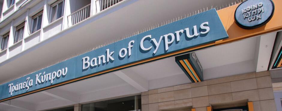Кипр наконец начинает борьбу с отмыванием денег