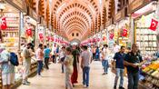 Emerging Markets: Einsteigen, wenn andere den Markt verlassen: Diese Chancen bieten Schwellenländer-Aktien