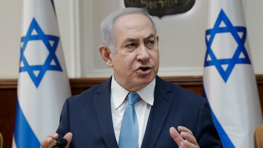 Israel kritisiert polnisches NS-Gesetz