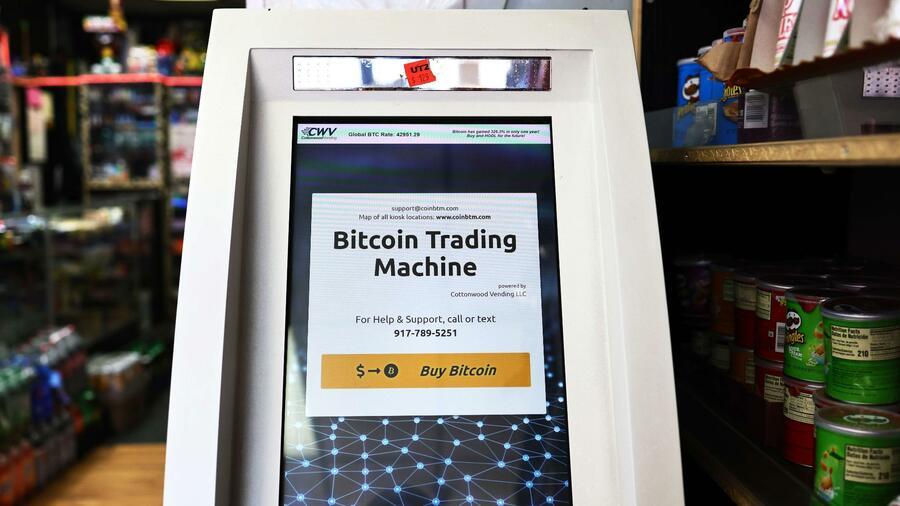 akzeptieren sie eine investition in bitcoin bitcoin 100 euro investition