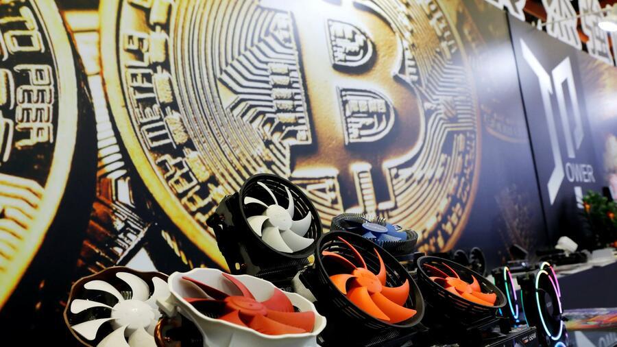 eichel investiert bitcoin kryptowährung registrierter anlageberater