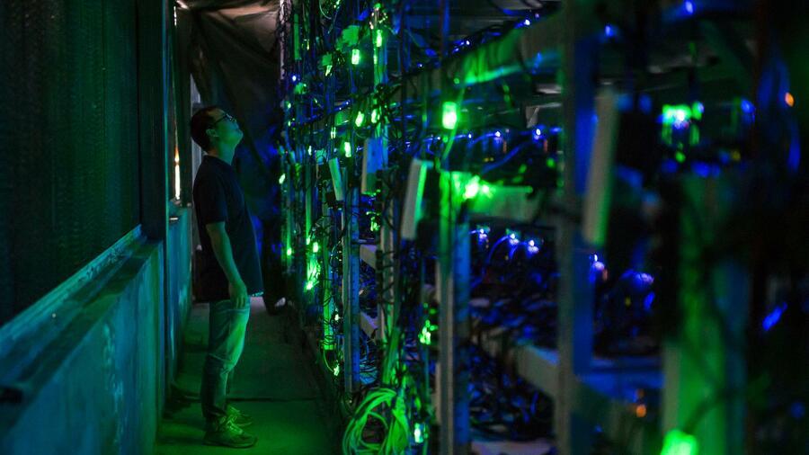 was ist eine binäre fusion? jamie dimond, um in bitcoin zu investieren