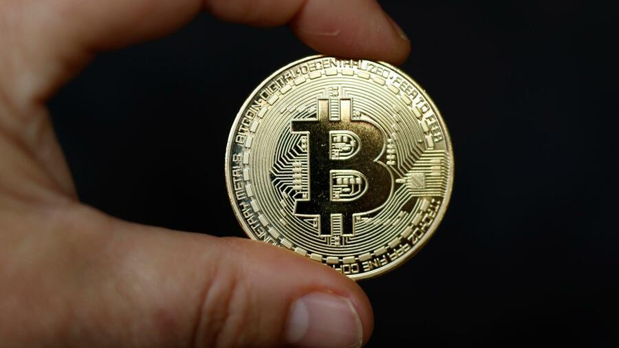 bitcoins die vor und nachteile von staatlichem kryptogeld. Black Bedroom Furniture Sets. Home Design Ideas