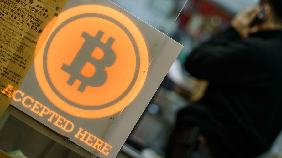 Bitcoin: Braucht die Kryptowährung staatliche Kontrolle