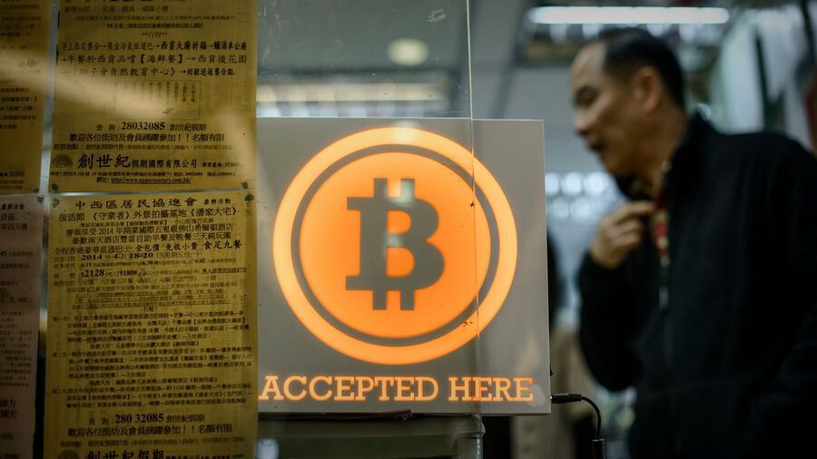 Bitcoins hackerangriff byu vs middle tennessee bettingadvice
