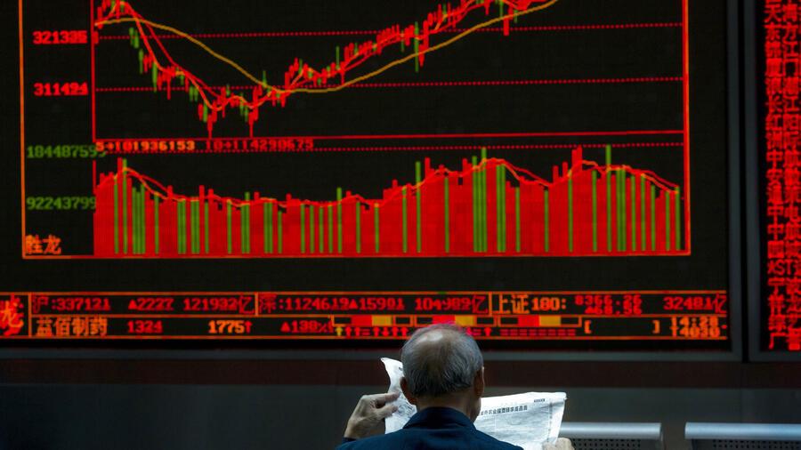 Mit dem Haushaltsgerätehersteller Haier geht erstmals ein chinesisches Unternehmen über die deutsch-chinesische Börsenplattform Ceinex an eine deutsche Börse.