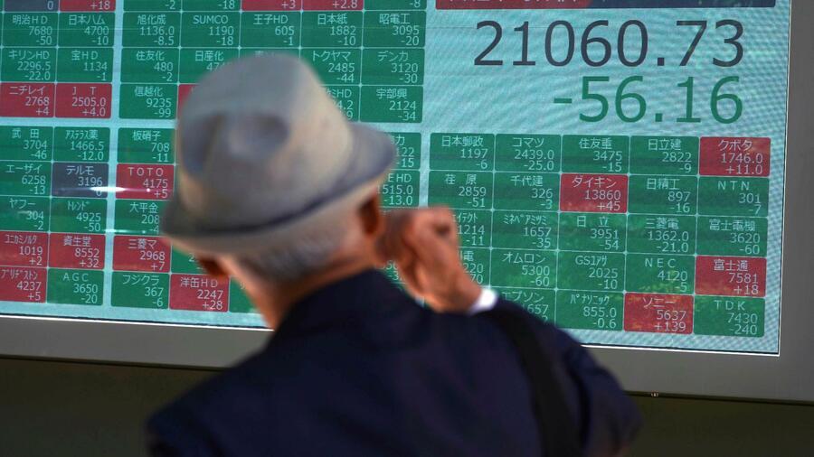 Anleger in Asien lassen vor Fed-Sitzung Vorsicht walten