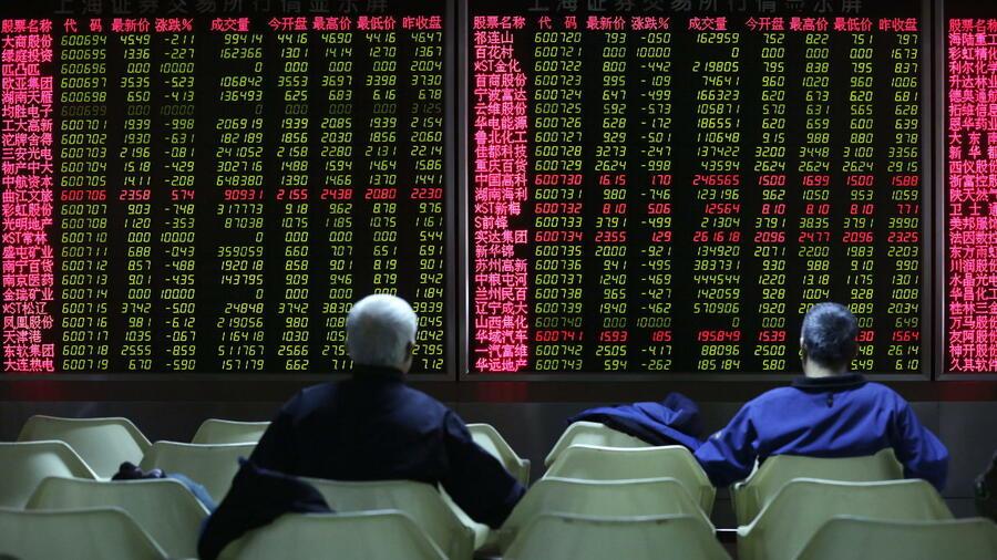 Die (Börse-)Handelszeiten für die Handelsverfahren Fortlaufender Handel, Einmalige untertägige Auktion und Fortlaufende Auktion sind individuell geregelt und können unterschiedlich nach Marktsegment variieren.