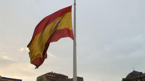 Spanische Flagge. Quelle: AP