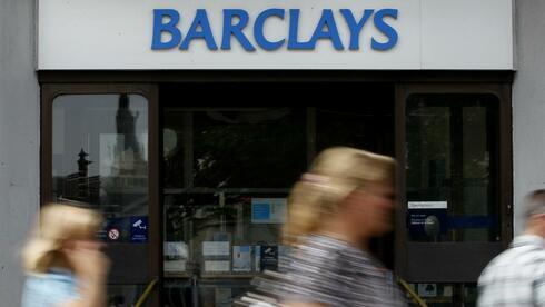 Großbank barclays legt dank sinkender kosten für faule kredite zu