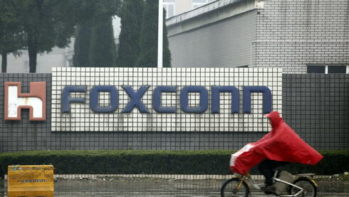 Der Foxconn-Firmensitz in China. Quelle: dpa