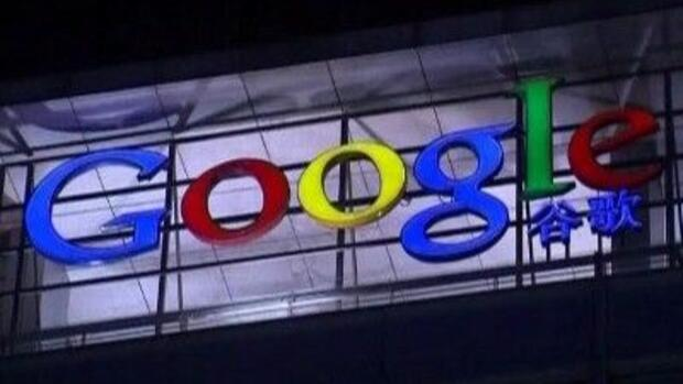 google vs china essay While the us might create the conditions for war, russia or china would pull the trigger flexibility on the upside ©2018 the national interest.