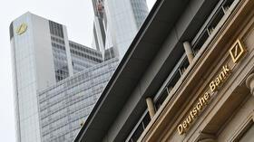Commerzbank Deutsche Bank Chefs Stehen Im Austausch über Fusion