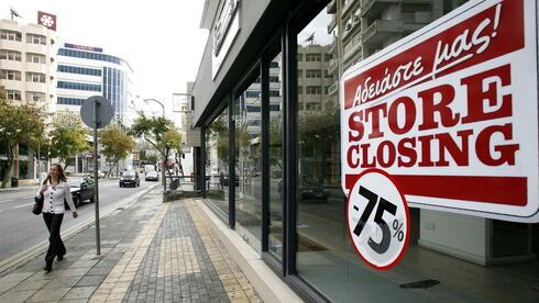 Die Rezession in Zypern zeigt sich in der Einkaufsstraße in Nikosia. Quelle: dpa