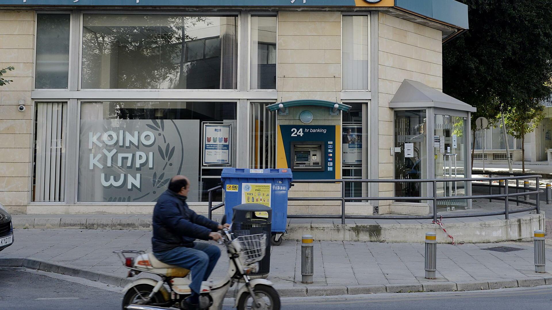 Drei Szenarien: Wie es mit Zypern weiter geht