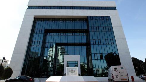 Zentrale der Bank of Cyprus in Nikosia. Quelle: dpa