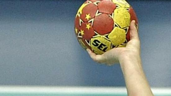Handball Champions League: