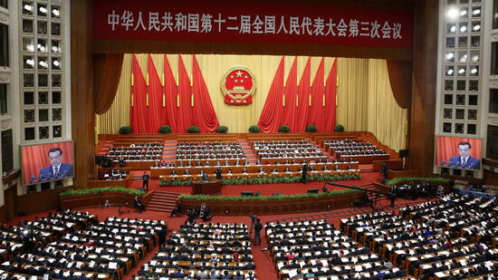 Der Nationale Volkskongress in Peking