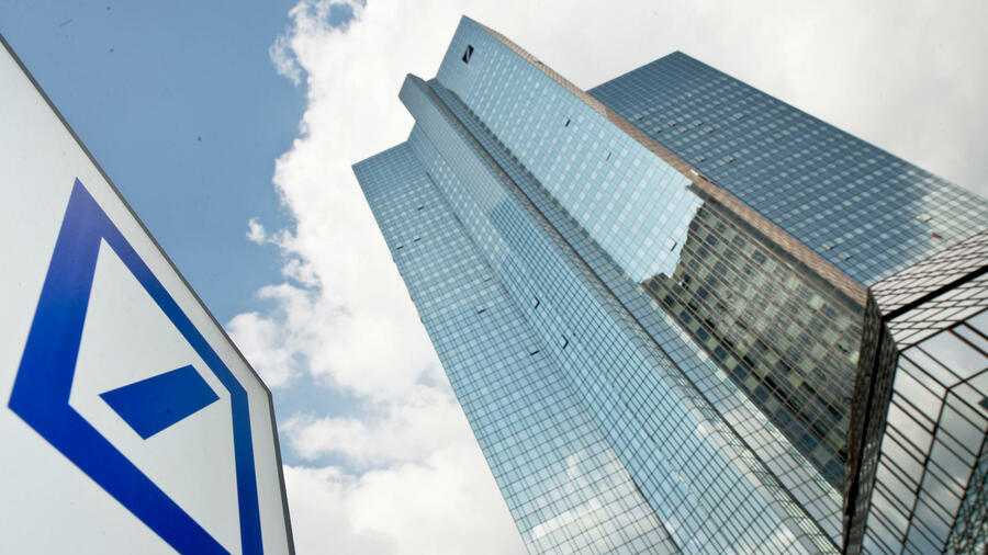 filialen deutsche bank frankfurt