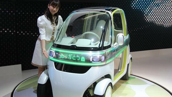 2010 Daihatsu Pico Concept Car Pictures