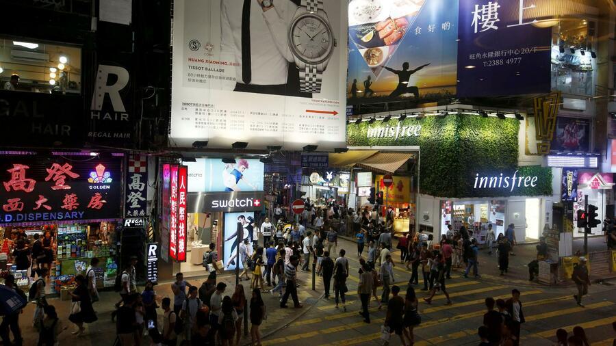 China plant Mittelstandsförderung im Kampf gegen Konjunkturschwäche