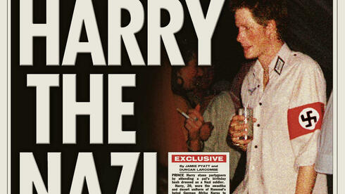 http://www.handelsblatt.com/images/electronic-copy-of-front-page-of-the-sun-newspaper-shows-britains-prince-harry-wearing-swastika-armband/5972750/2.jpg?format=format3