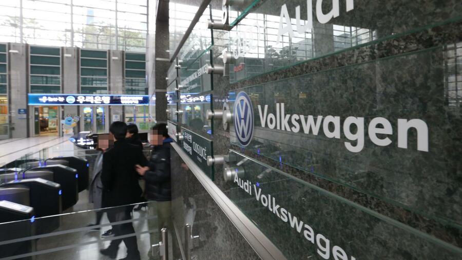 Trickserei in Südkorea – Wie Audi die Behörden in Seoul an der Nase herumführte
