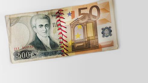 Aus eins mach zwei: Ökonomen und Unternehmer schlagen eine Parallelwährung für Griechenland vor.