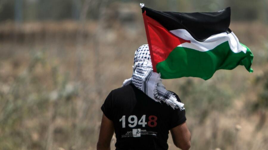 Israel Und Palastina Neue Losung Fur Nahost Konflikt