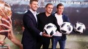Fußball: ARD und ZDFhaben zur Fußball-WM Lahm, Kahn & Co im Einsatz