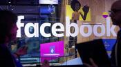 Aktive Nutzer: Facebook knackt die Zwei-Milliarden-Marke