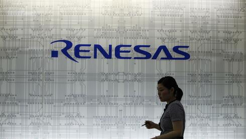Renesas Electronics in Tokio. Quelle: Reuters